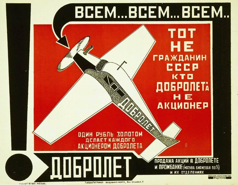 rusian constructivism
